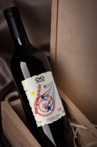 star mockup wine label